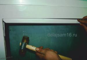 установка штапика силиконовым молоточком