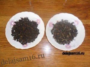 иван чай ферментированный