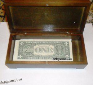 хранение денег по фэн шуй