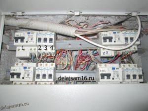 Электрические автоматы в квартире