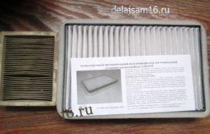 hepa фильтр для пылесоса