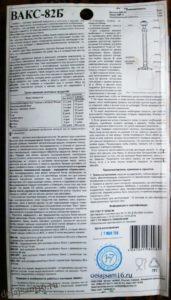 вакуумные крышки для консервирования